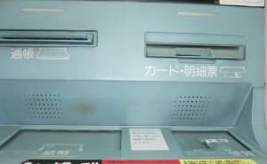 2014.9.12事例紹介:金融㈰CIMG8413