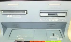 2014.9.12事例紹介㈪DSCF8816
