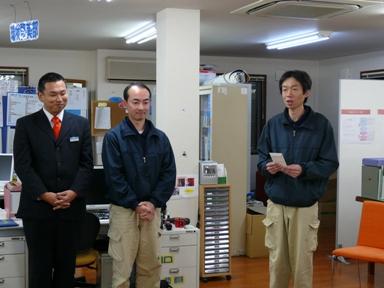2011環境整備4