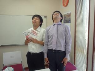 藤田とうおさお
