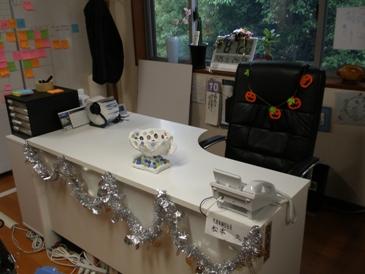 desk2010